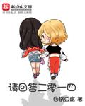 暖婚霸爱恋娇妻小说章节目录